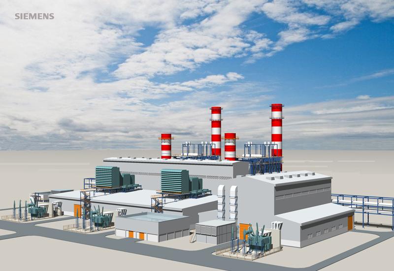 Egypt's Burullus power plant inaugurated