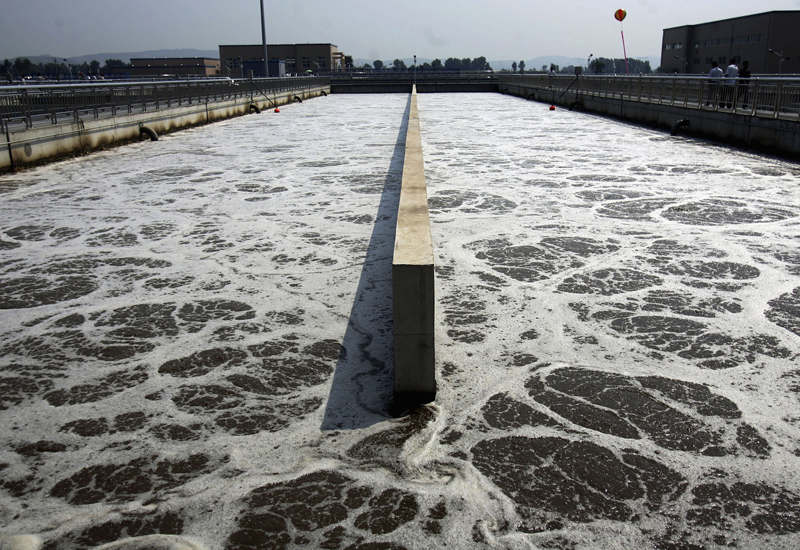 Metito announces Iraq projects worth over $10m