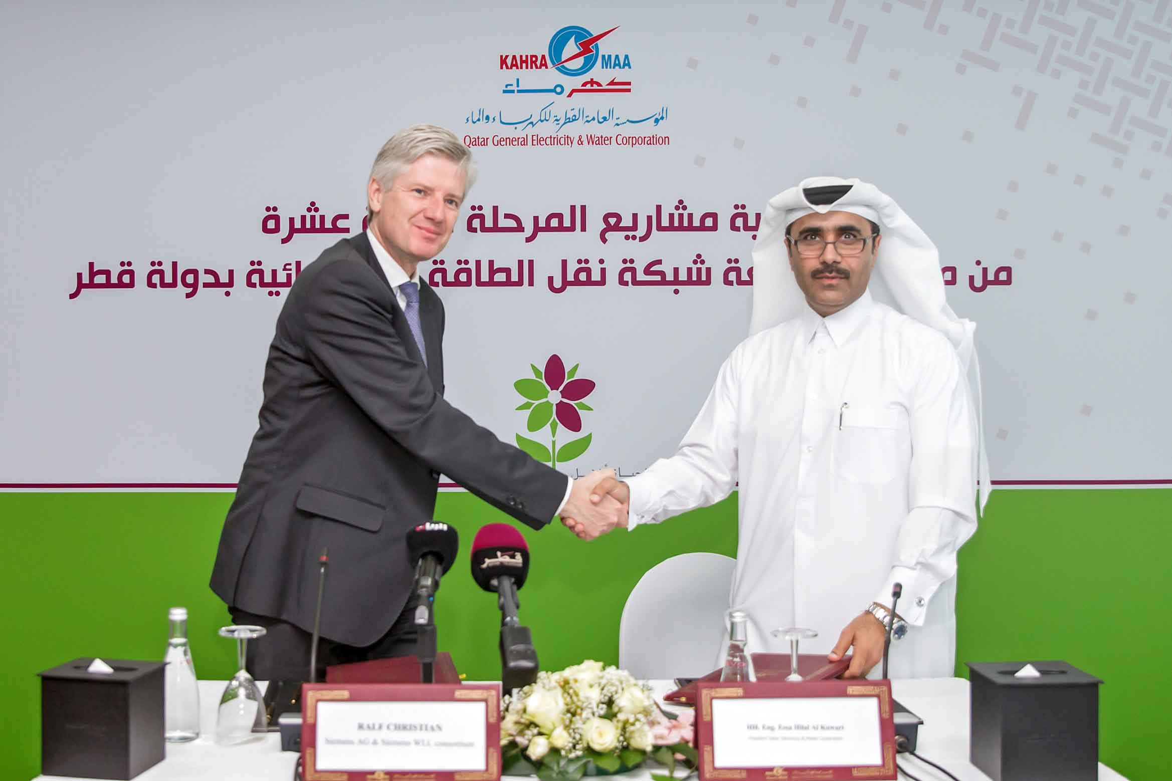 Siemens wins 865.5mn substation contract in Qatar