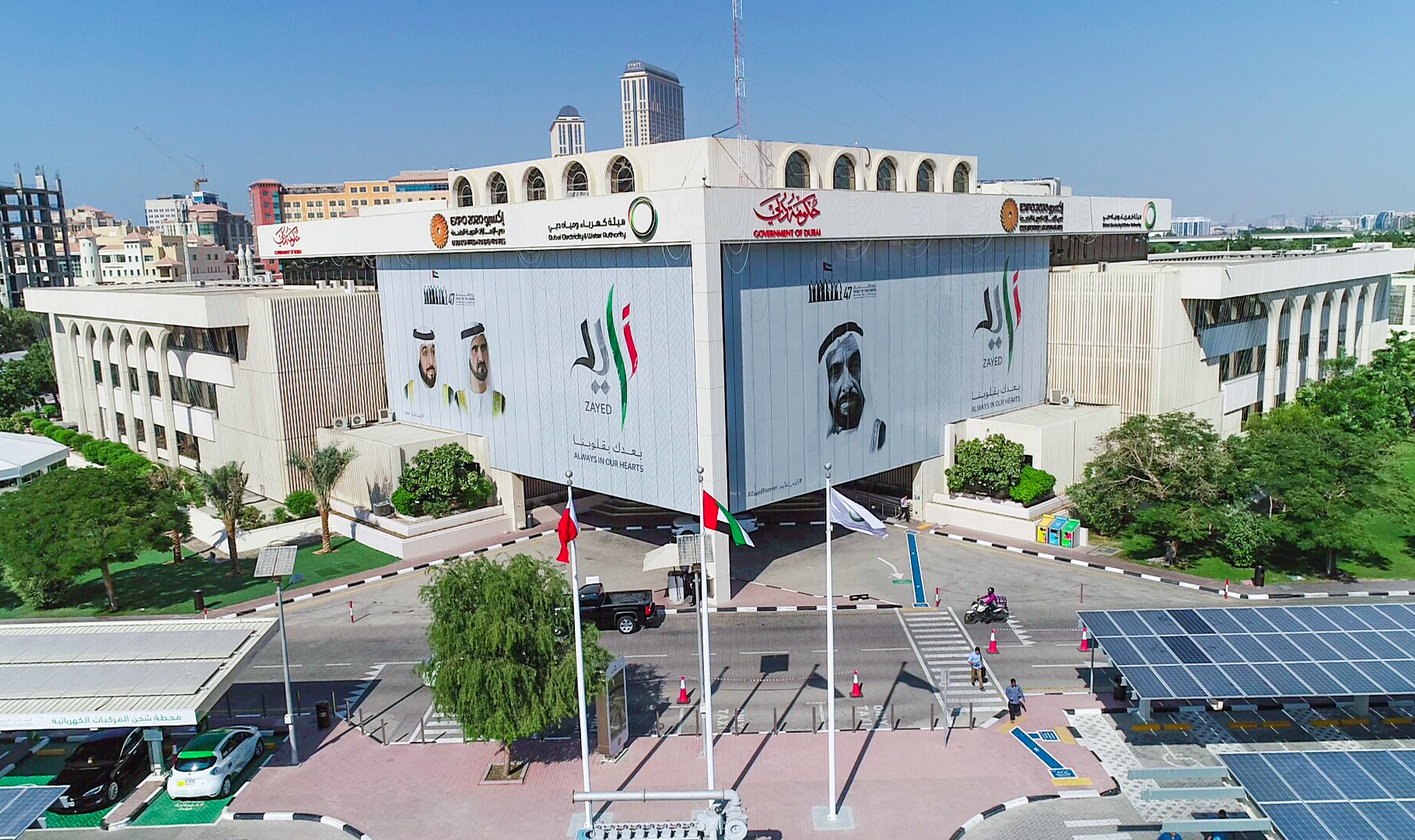 DEWA Innovation Week launched as part of UAE Innovation Month 2020
