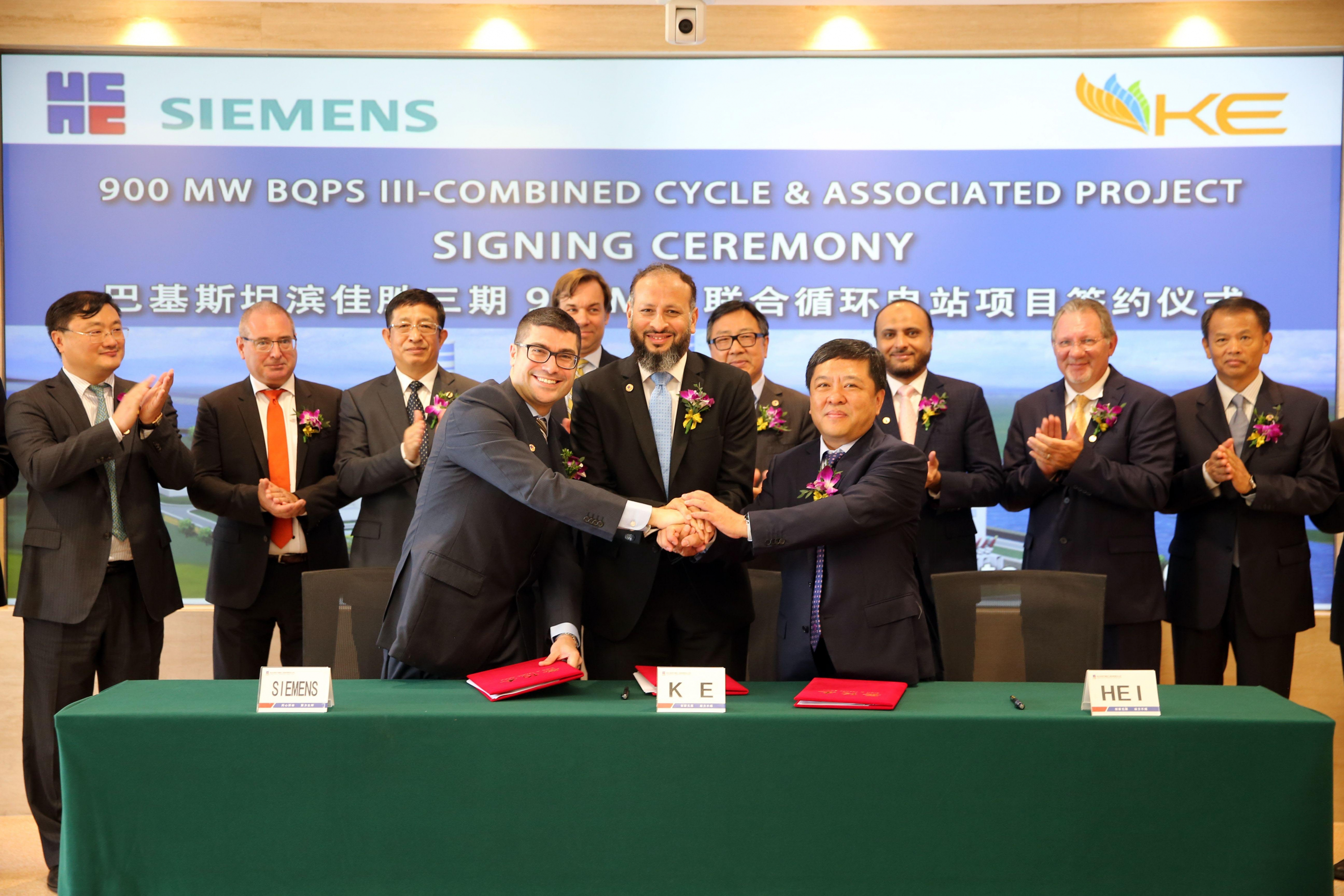 Siemens to supply gas turbines for new power plant in Pakistan