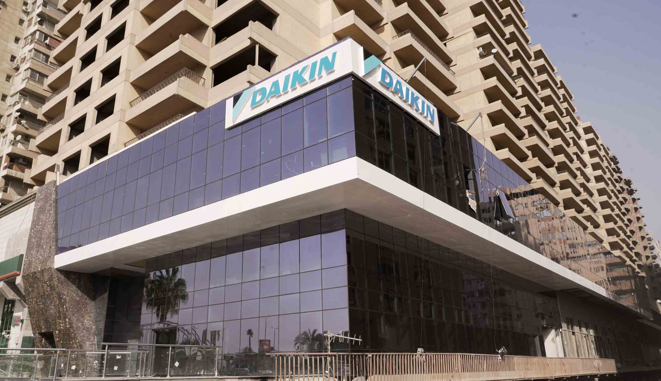 Daikin opens the new facility in Egypt