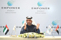 Empower commences operation of its advanced district cooling plant with 18,500 RT in Midriff