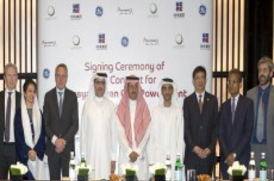 UAE: Hassyan Energy inks deal for clean coal plant