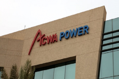 Acwa group preferred bidder for S Africa plant