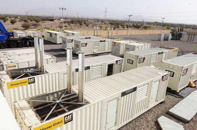 Altaaqa installs 95MW plant in Saudi Arabia