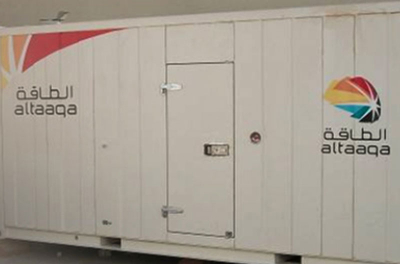 Altaaqa supplies power for King Salman ceremony