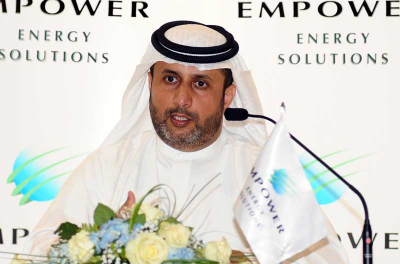 Empower awards $16mn district cooling contracts