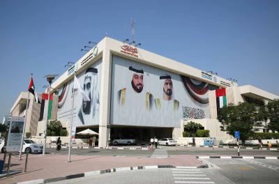 Dubai transitions to smart power plants