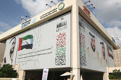 DEWA inks Hassyan coal power plant project deal