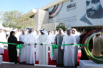 DEWA unveils first electric vehicle charging point