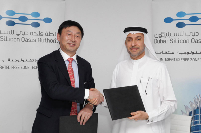 Dow selected for desalination pilot project in UAE