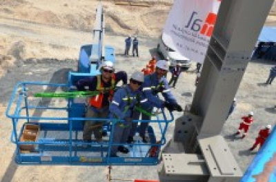 Samsung C&T completes Emal power plant