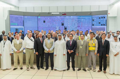 UAE nuclear agency opens simulator training centre