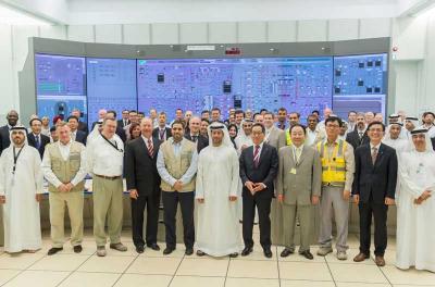 UAE nuclear agency opens simulator training centre