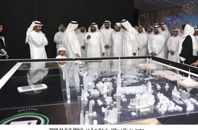 Clean energy sources to make 75% of Dubai's power