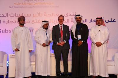 GCCIA 4th Regional Power Trading Meeting