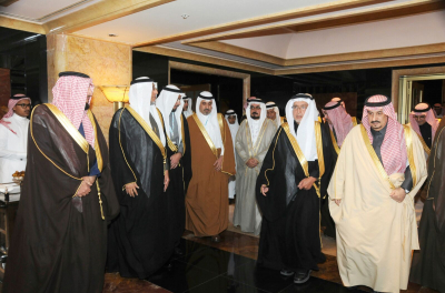 Saudi Water and Electricity Forum (SWEF) 2016
