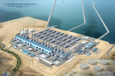Jubail water pipeline failure cuts output