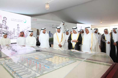 Dubai's M-Station officially opened