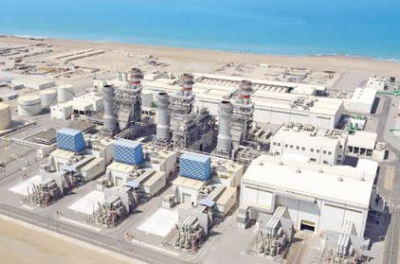 Mitsui and partners win Oman power plant deal