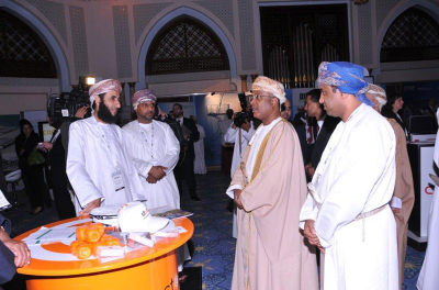 Oman's EHC to host knowledge sharing conference