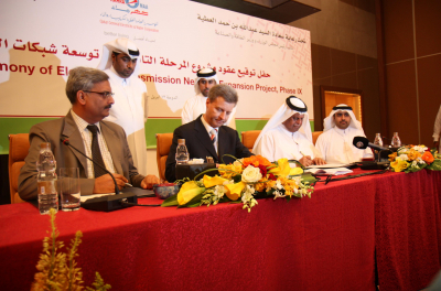Siemens wins order to upgrade Qatar's power grid