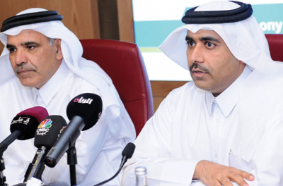 QEWC capex set to jump to $2bn in 2016-18, Moody's
