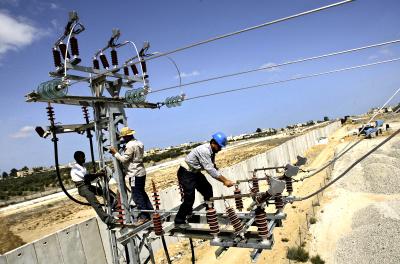 Saudi Electricity inks $667mn Islamic finance deal