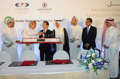 OPWP, ACWA Power and Mitsui sign Salalah 2 IWPP