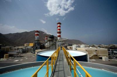 Sembcorp starts work on Fujairah IWPP expansion