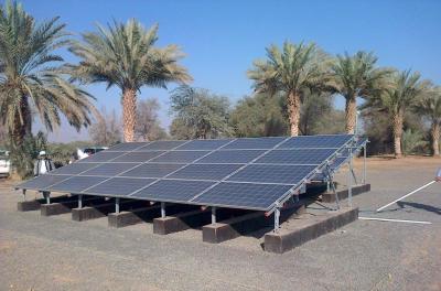 Phanes to build 300MW solar plant in Nigeria