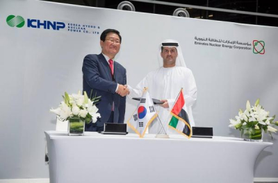 KHNP bags $880mn UAE nuclear reactor staffing deal