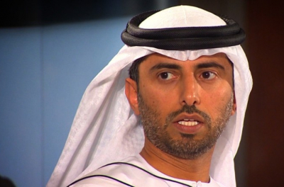 UAE edges closer to utility subsidy reforms