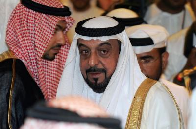 UAE nuclear power law edges closer