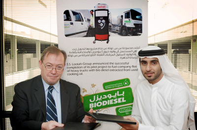 UAE welcomes the Biobot