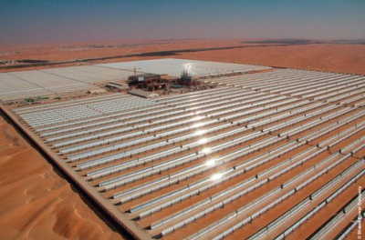 Adwea approves 34 bidders for 350MW solar park