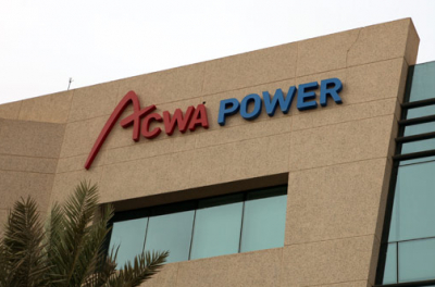 PIF considers buying stake in power firm ACWA