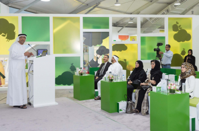 Dewa launches Ideal Home initiative