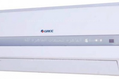 Gree Appliances eyes GCC market for growth
