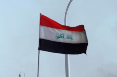 $300m Iraqi generation project begins
