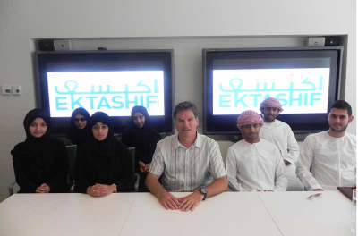 UAE nationals begin Ektashif Program at Masdar
