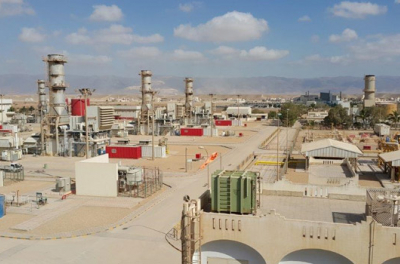 Moody's downgrades Oman Power to A3 from A1