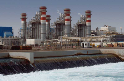 Raeco plans $1bn investments in power gen