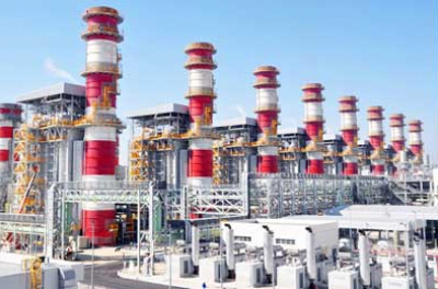 SEC to borrow up to $1bn for power plant