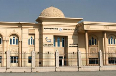 Sharjah to introduce 'prepaid' plan for water