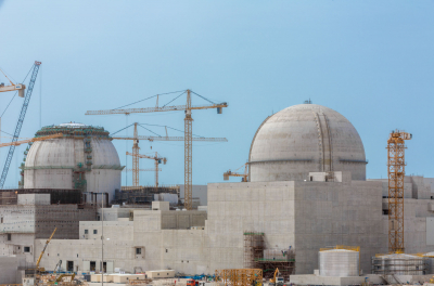 UAE's first nuclear reactor set to open this year