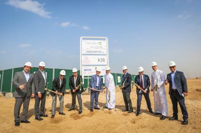 KAEC, Metito break ground for $60mn solar desalination plant