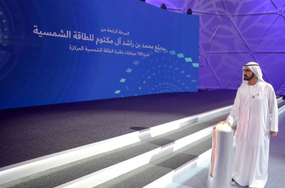 Construction starts on Dubai's $3.8bn CSP plant