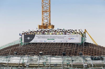 Reactor dome fitted to Barakah nuclear power plant